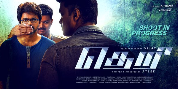 sivaji the boss full movie tamil hd 1080p